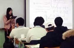 서울시교육청 '일반고 살리기' 정책…학생 만족도 가장 낮아