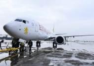 트럼프, '보잉 737맥스' 100대 하노이회담때 베트남에 팔아