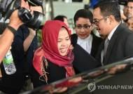 말레이 검찰, 김정남 살해 인니 여성 기소취하 후 석방
