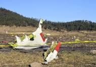 에티오피아기 추락 사고 여파…'보잉 737 맥스' 운항중단 잇따라