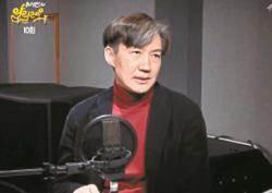 """조국, 유시민의 '알릴레오' 출연 논란…여당서도 """"페북 말랬더니 유튜브냐"""""""