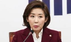 """나경원 """"선거제 개편 강행시, 의원직 총사퇴 검토"""""""