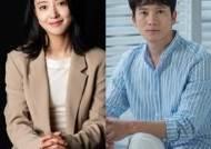 [단독]이세영, 지성과 드라마 '닥터룸' 주인공