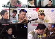 '궁민남편' 뜻밖의 기력왕 김용만·폭군 된 권오중 웃음 선사