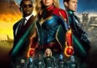 [박스오피스IS] '캡틴마블', 개봉 11일만 400만 돌파…흥행 가속도