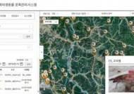 빅데이터 모으는 경북, 드론 띄워 멧돼지 이동경로 좇는 전남