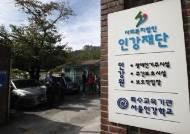 '학대혐의' 인강학교 교사 등 5명 기소... 반복되는 특수학교 폭행 왜?