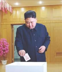 김정은 최고인민회의 대의원서 빠져, 북한도 삼권분립 과시?
