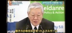 """후쿠시마 사고 8주년날 日 게이단렌 회장 """"감정적 '반 원전' 안돼"""""""