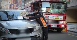 '4대 불법 주·정차' 사진 찍어 앱으로 신고…즉시 과태료 부과