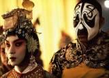 '패왕별희', 창극으로 국립극장 무대에 오른다