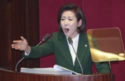 """멈춰버린 '국회의 시간'…민주ㆍ한국 모두 """"우리가 당했다"""""""