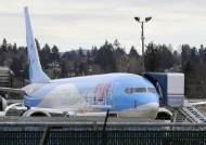 [글로벌 경제 Why] '보잉737 맥스' 한 대 없는 프랑스·영국도 운항 금지…사실상 북미서만 운항