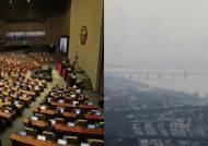 [미리보는 오늘] 일반인도 LPG차 구매 가능…미세먼지법 본회의 의결