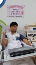 """[착한 뉴스] 헌혈봉사 23년 """"백혈병 아이들 도와 행복해요"""""""