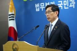 개각서 살아남은 박상기 장관, '검찰 개혁' 올해 최우선 과제로 세워