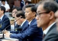 국회에서 없다던 SK케미칼 '가습기 보고서' 검찰이 찾았다