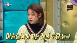 연예계서 쫓겨난 정준영, 게임·요식업도 '찬밥'