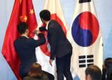 [단독]중국은 '동북아국', 일본은 인도와 묶어 '아시아태평양국' 유력
