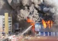 불광동 모델하우스 화재, 북한산 옮겨붙어