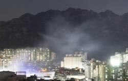 """북한산 불 6시간만에 완진…""""인근 모델하우스 불씨가 번진 듯"""""""