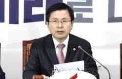 """핵무장론 입장 달라진 황교안 """"무조건 접어놓을 순 없다"""""""