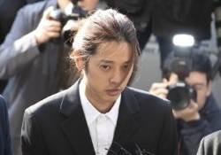 [e글중심] '정준영 동영상' 19시간 동안 실검 상위권, 2차 가해는 누가 하나?
