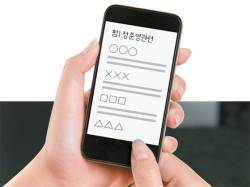 [<!HS>현장에서<!HE>] 또다른 피해자 만드는 정준영 리스트…'찌라시' 돌리는 사회도 공범