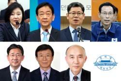 장관 후보자 7인의 아킬레스건은…김연철·최정호·박영선이 주타켓