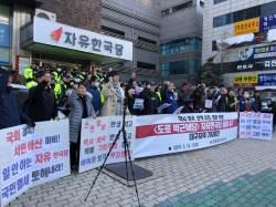 """대구지역 66개 시민단체 """"'도로 <!HS>박근혜<!HE>당' 해체하라"""""""