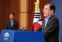 """靑, NSC 상임위 개최…""""제재 틀 내 남북·북미 관계 발전방안 논의"""""""