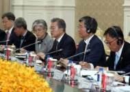 文, 캄보디아 총리 정상회담 도중 최선희 기자회견 관련 보고 받아