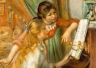 부유층 집엔 한 대씩…19세기 파리 여성 '교양 필수' 이것