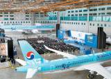 [<!HS>우리경제<!HE> <!HS>희망찾기<!HE>] 연매출 12조 6512억 … 글로벌 항공사 자리매김