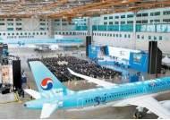 [우리경제 희망찾기] 연매출 12조 6512억 … 글로벌 항공사 자리매김