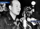 """""""집단 발포 그날, 전두환 광주 찾았다"""" 39년만의 증언"""