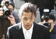 """'정준영 폰' 복구 업체 압수수색 논란…경찰 """"증거 보강일뿐"""""""