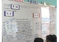"""[톡톡에듀]""""수시로 서울대 14명 합격""""…한영고의 특별한 독서활동"""