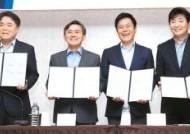 [우리경제 희망찾기] 글로벌 e스포츠·게임 전문기업 설립 추진