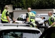 생중계로 게임하듯 탕·탕·탕…뉴질랜드 '테러 라이브' 경악