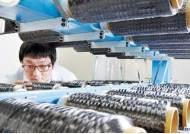 [우리경제 희망찾기] 3세대 전력망, 신소재 사업에 집중