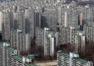 [뉴스분석] '마용성' 공시가 17%↑…서울 종부세 아파트 7만가구 증가