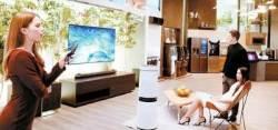 [우리경제 희망찾기] 인공지능·로봇 등 혁신 기술로 고객 가치 창출