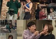'막영애17' 김현숙, 폭풍 다이어트 돌입 '강예빈 특별 출연'
