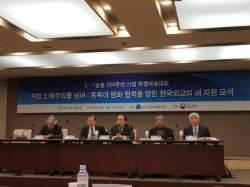 """[단독]최장집 """"북핵과 남북관계를 혼동…文외교 굉장히 협소"""""""