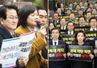 """한국당 제외 여야4당 비례대표제 큰 틀 합의…한국당 """"비례대표 폐기"""" 개정안 제출"""