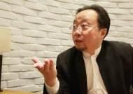 홍콩 가상화폐 거래소, '한국 시장' 개설로 코인 유치전