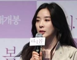 """[공식입장] 이청아 """"'정준영 루머', 정식 수사의뢰…선처없다"""""""