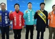 故노회찬 텃밭 창원···한국당 뛰는데 단일화 삐걱대는 범여권