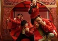 [알쓸신세] 美 비꼰 '차이나 찌질래퍼' 그뒤엔 中공산당의 그림자